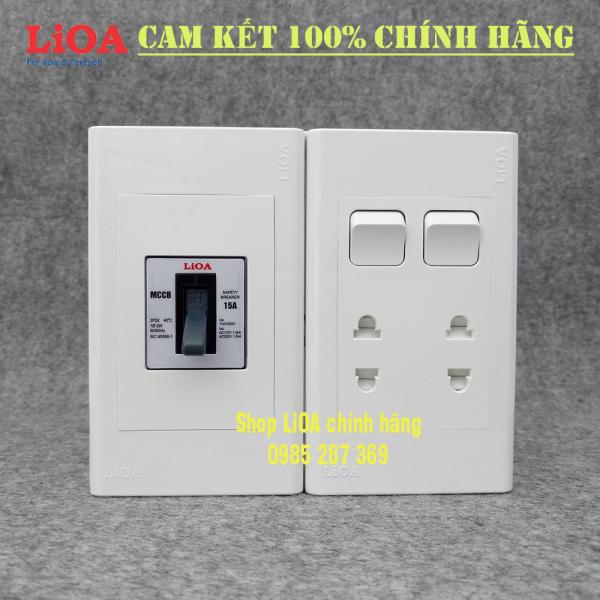 [Lắp nổi] Combo ổ cắm điện đôi 2 chấu 16A (3520W) + 2 công tắc điện LiOA có cầu dao chống quá tải 15A - Lắp nổi giá rẻ