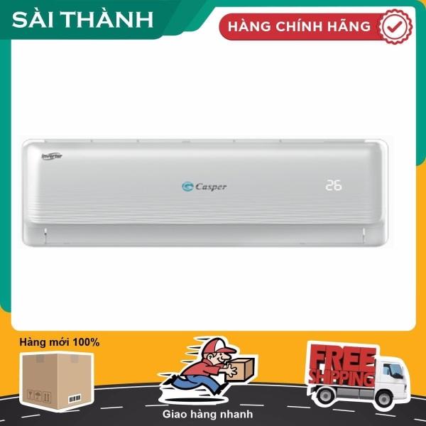 Máy lạnh Casper Inverter 2.5 HP IC-24TL22 - Điện máy Sài Thành
