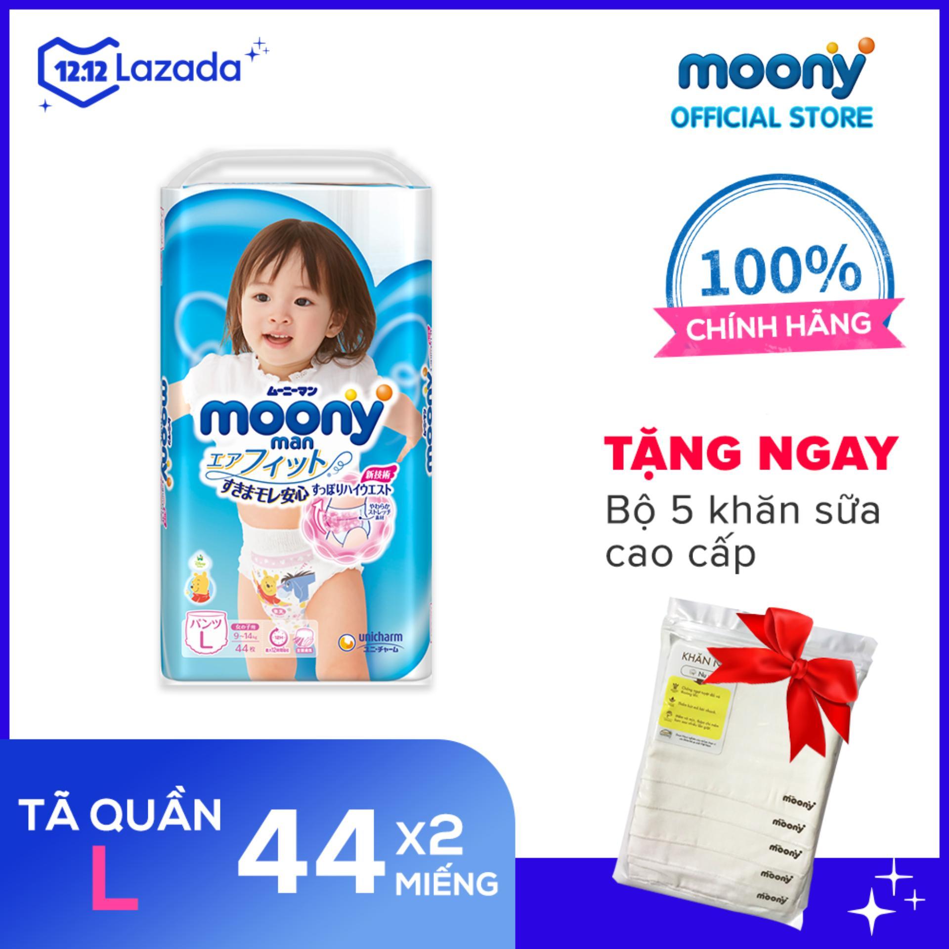 Mã Khuyến Mãi tại Lazada cho [QUÀ TẶNG KÈM] Tã/bỉm Quần Moony L - 44 Miếng Dành Cho Bé Gái - Tặng Set 5 Khăn Sữa Cho Bé