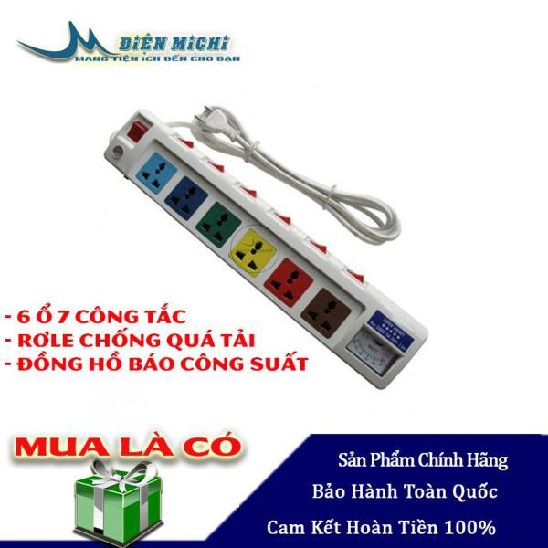 Ổ cắm Lioa 6 ổ 7 công tắc công suất cao 3300 W có đồng hồ Ampe 6OFSSA2.5-2 - Điện Michi