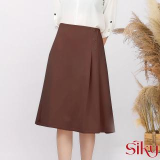 Chân váy công sở xếp ly - SIKY thumbnail