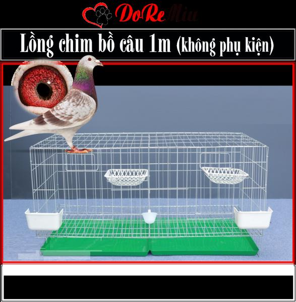 Doremiu- Lồng chim bồ câu loại 1 mét bằng kẽm loại tốt (chưa kèm phụ kiện) nuôi bồ câu công nghiệp