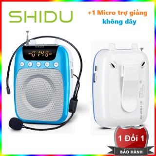 Máy trợ giảng SHIDU SD-S358 Kèm Micro có dây và không dây cao cấp thumbnail