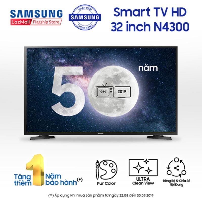 Bảng giá Smart TV Samsung HD 32 inch - Model UA32N4300AKXXV - Công nghệ Clean View lọc nhiễu, Micro Dimming Pro tăng cường độ tương phản + Điều khiển Tivi bằng điện thoại - Hàng chính hãng