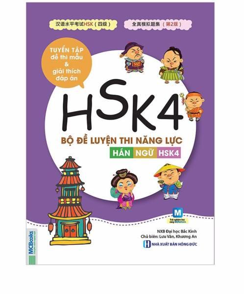 Cuốn sách Bộ Đề Luyện Thi Năng Lực Hán Ngữ HSK 4 - Tuyển Tập Đề Thi Mẫu Và Giải Thích Đáp Án