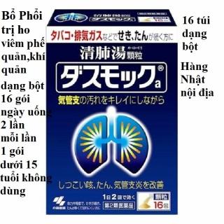 Viên uống bổ phổi Kobayashi Nhật Bản nội địa thumbnail