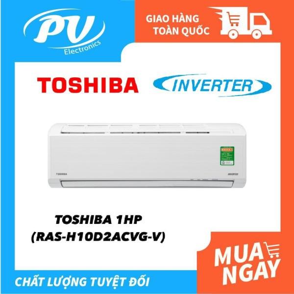 Máy Lạnh TOSHIBA INVERTER 1HP RAS-D2ACVG-V Công Suất 9000BTU-Bảo hành 2 năm