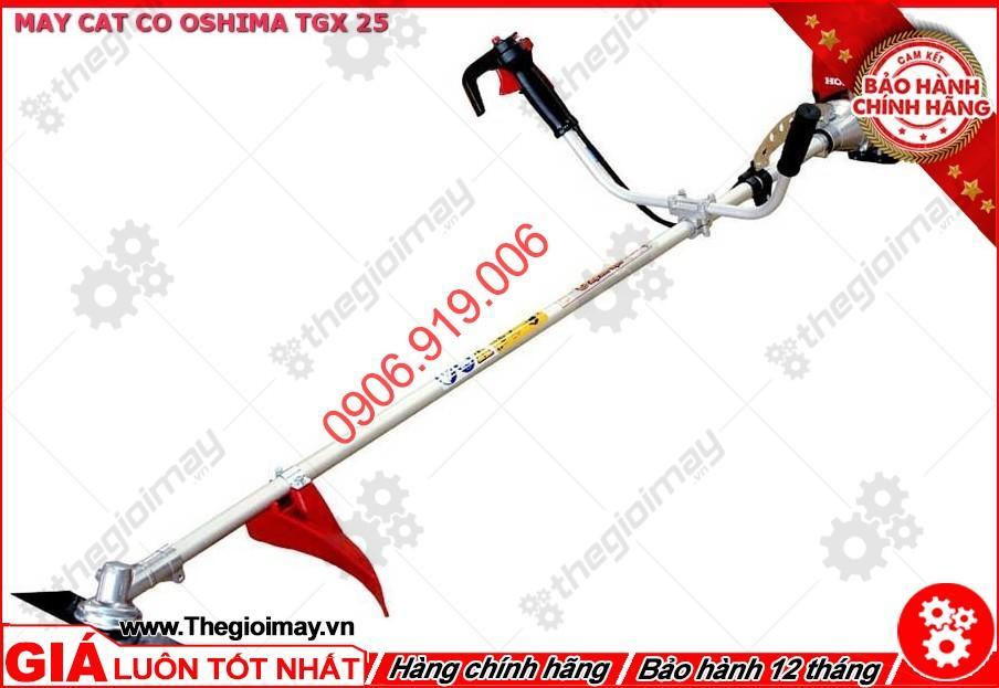 Máy cắt cỏ Oshima T-GX25
