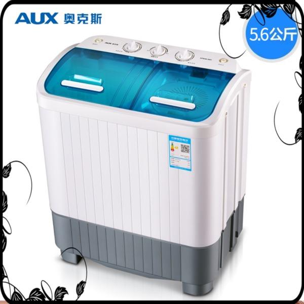 Bảng giá [HÀNG LOẠI I] Máy giặt mini AUX 2 lồng giặt cao cấp - Máy giặt 2 lồng giặt tiện dụng - Máy giặt mini cao cấp - Máy giặt đa năng TE0006 Điện máy Pico