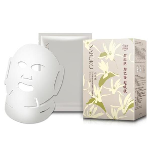 Naruko mặt nạ bạch ngọc lan dưỡng trắng hộp 10 miếng – Naruko Taiwan Magnolia Brightening and Firming Mask EX 10pcs/ box