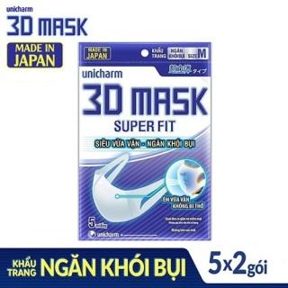 Bộ 2 gói khẩu trang Unicharm 3D Mask Super Fit ngăn khói bụi (5 cái gói) thumbnail