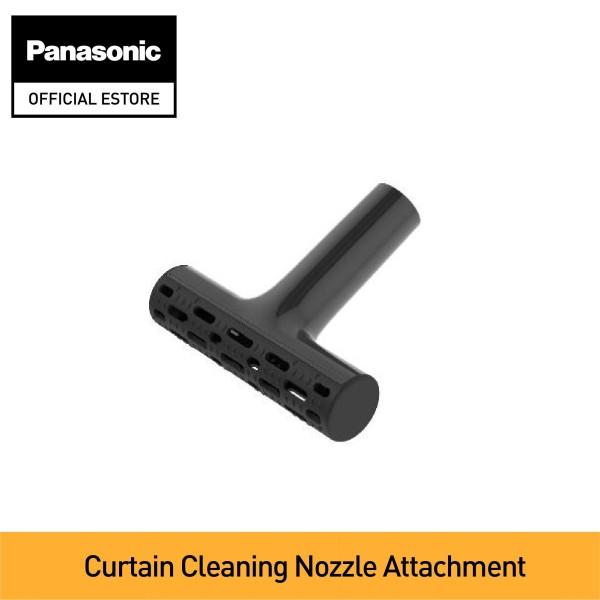 Đầu hút rèm cải tiến Panasonic AMC-CT1