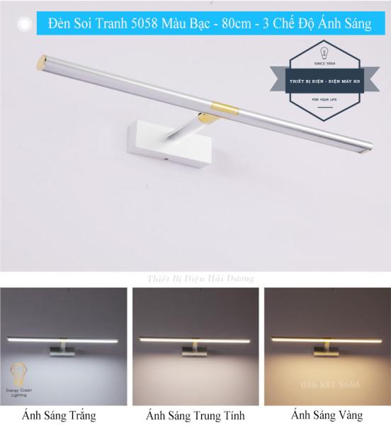 Bảng giá Đèn soi tranh - Đèn rọi gương Led Model 5058 80cm 16w 3 Chế Độ Ánh Sáng - Điều chỉnh được góc chiếu - Bảo Hành 12 Tháng