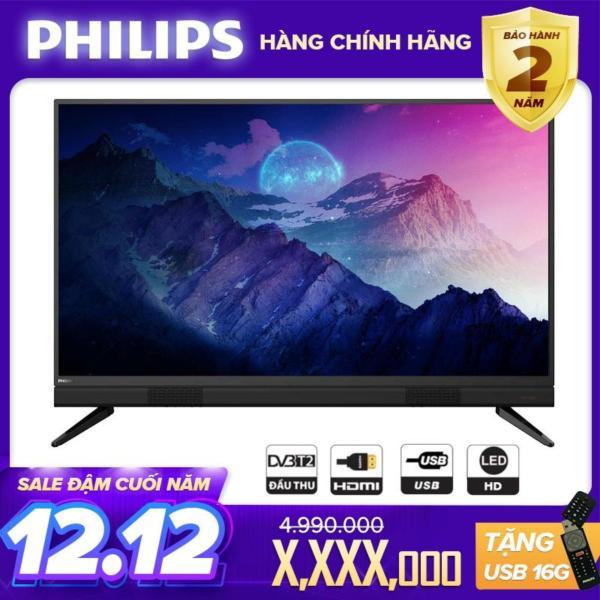 Bảng giá Tivi Philips 40 inch LED FULL HD (Digital TV DVB-T2 hàng Thái Lan) tivi giá rẻ - Bảo hành 2 năm tại nhà - Tặng quà USB 16G - 40PFT5583/74