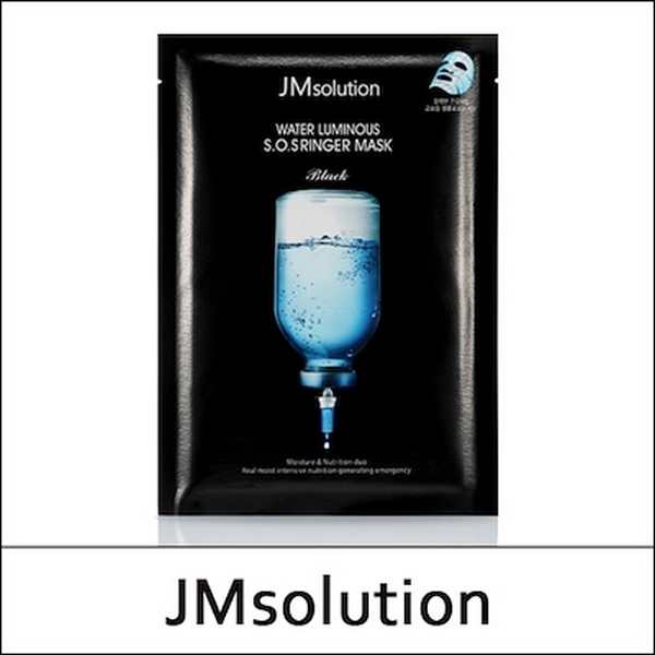 Mặt Nạ Dưỡng Ẩm Và Làm Dịu Da JM Solution Water Luminous S.O.S Ringer Mask 30ml