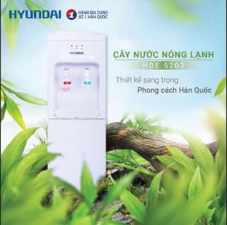 Cây nước nóng lạnh hàng chính hãng HYUNDAI ELECTRONISC model HDE 5203 - Bảo hành 12 tháng, 1 đỏi 1 trong 7 ngày thumbnail