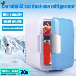 Tủ lạnh mini PLD 4L -12V dùng cho xe hơi - Tủ lạnh mini car 2 chế độ nóng 60 độ lạnh 5 độ - Tủ lạnh, tủ mát mini Xe hơi - Tủ lạnh mini giá rẻ Hà Nội, Tủ lạnh mini giá rẻ tiết kiệm điện sử dụng trên trên tô tô thumbnail