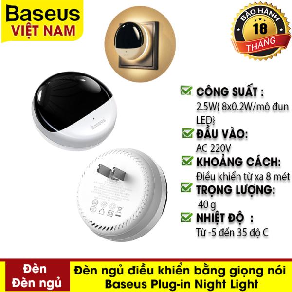 Đèn ngủ điều khiển từ xa bằng giọng nói thông minh Baseus Plug-in Night Light (ACLK-C-01)