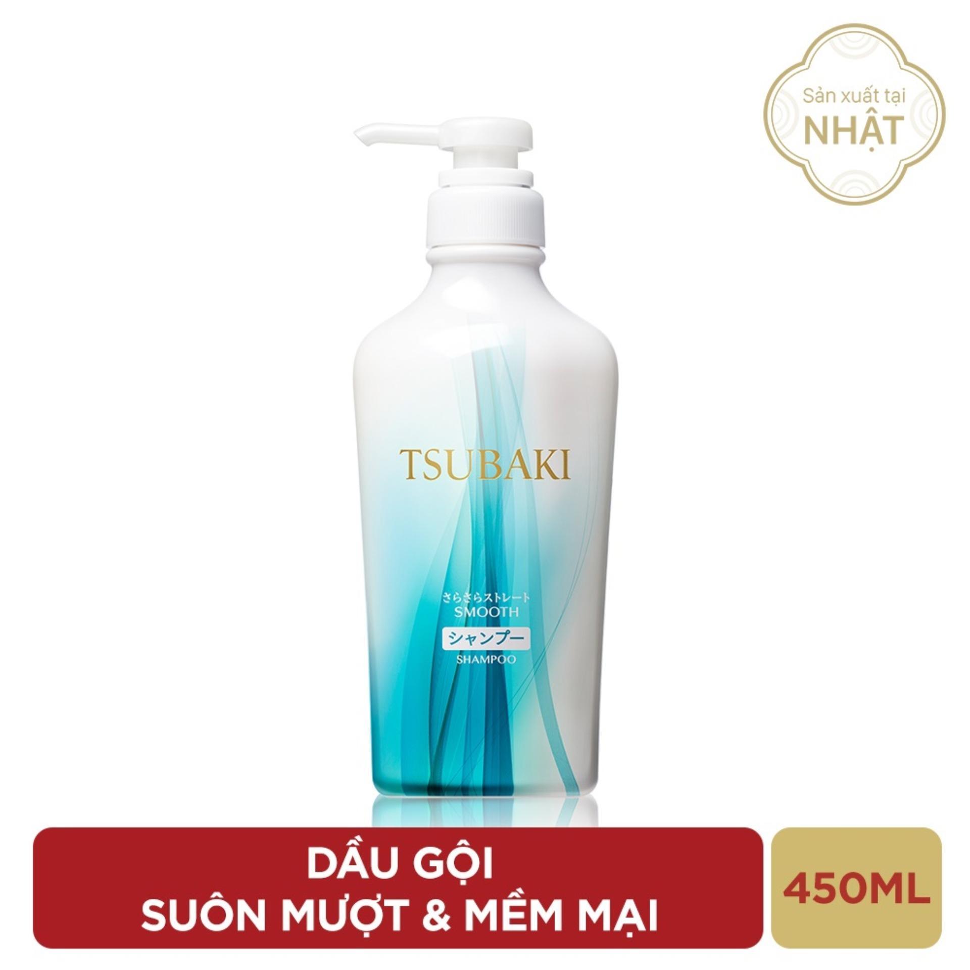 Dầu gội suôn mượt mềm mại Tsubaki Smooth Shampoo 450ml