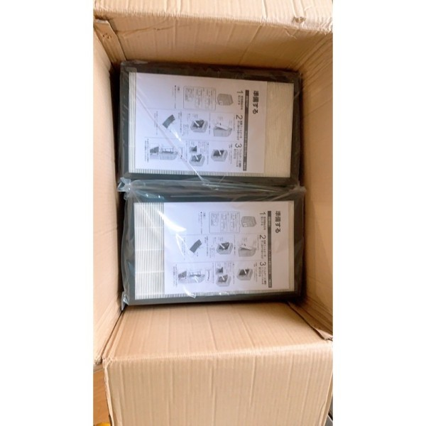 Màng Lọc không khí Panasonic F-VXF45, F-VXG50