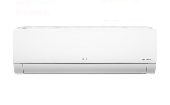 Bảng giá Máy lạnh Mitsubishi Heavy SRK/SRC45ZMP-S5, 2 chiều, 2.0HP, Inverter