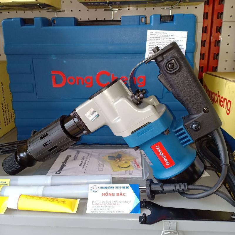 Máy đụcbê tông Dongcheng DZG6S