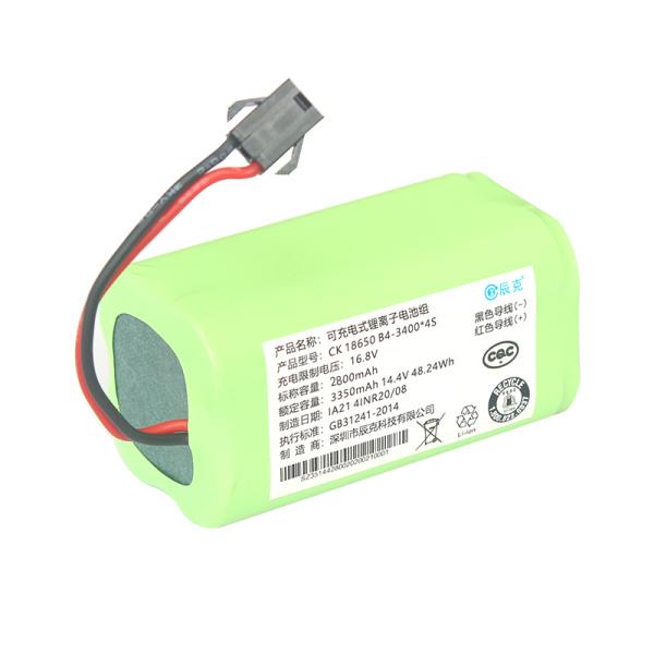 (Chính hãng) Pin robot hút bụi Haier TAB-T550W / T550W T550WSC / T560H Sweeper