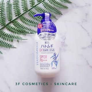 [NỘI ĐỊA] Sữa dưỡng thể chống nắng Hatomugi SPF31 PA+++Hàng Nhật Bản [sản phẩm dùng cho toàn thân, cả body lẫn mặt, cổ, đặc biết có khả năng chống nắng] (được bán bởi Shop Hàng Ngoại Kamie) thumbnail