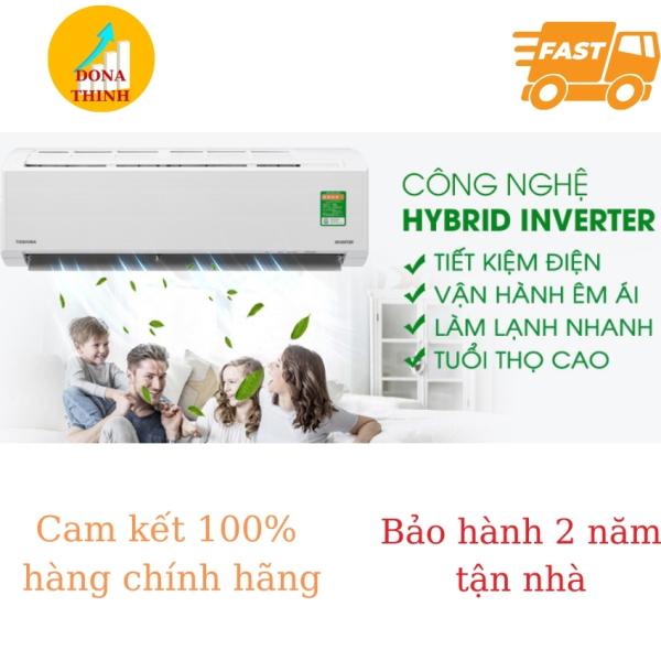 Máy lạnh Toshiba RAS-H10D2KCVG-V, DONATHINH DT 24, công nghệ inverter siêu êm, tiết kiệm điện, lạnh sâu bền bỉ