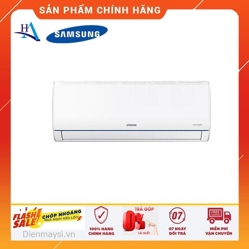 [HCM]Máy lạnh Samsung Inverter 1.5 Hp AR12TYHQASIN/SV (Miễn phí giao tại HCM-ngoài tỉnh liên hệ shop) chính hãng
