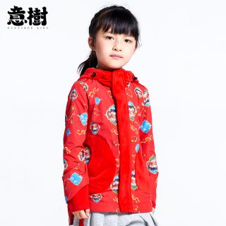 EYENSREE Quần Áo Trẻ Em Kiểu Mùa Thu Áo Khoác Nam Nữ Trẻ Em Phong Cách Trung Quốc Bé Liền Mũ Thông Dụng Áo Jacket Trẻ Em Phong Cách Trung Hoa In Hoa Áo thumbnail