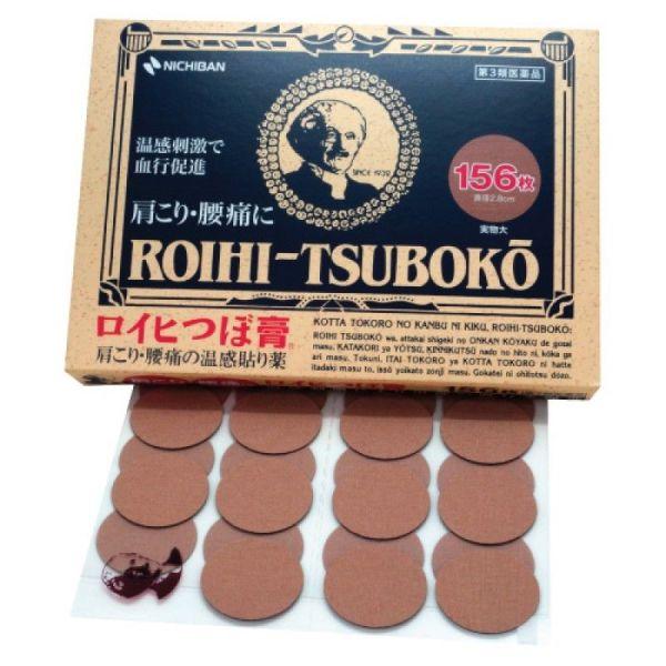 MIẾNG DÁN GIẢM ĐAU NHỨC ROIHI TSUBOKO 156 MIẾNG - HÀNG NHẬT NỘI ĐỊA nhập khẩu