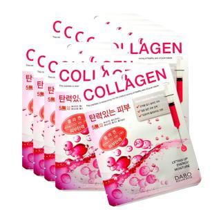 Bộ 10 đắp mặt nạ dưỡng da Collagen Dabo Hàn quốc ( 22ml gói) thumbnail