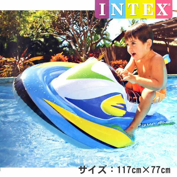 Coupon tại Lazada cho Phao Bơi Phi Thuyển Intex 57520