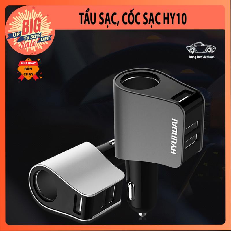 Tẩu sạc trên ô tô, dock sạc ô tô có 3 cổng USB đa năng trên ô tô, tau sac tren o to xe hơi Huyndai HY-10 - Giao màu ngẫu nhiên