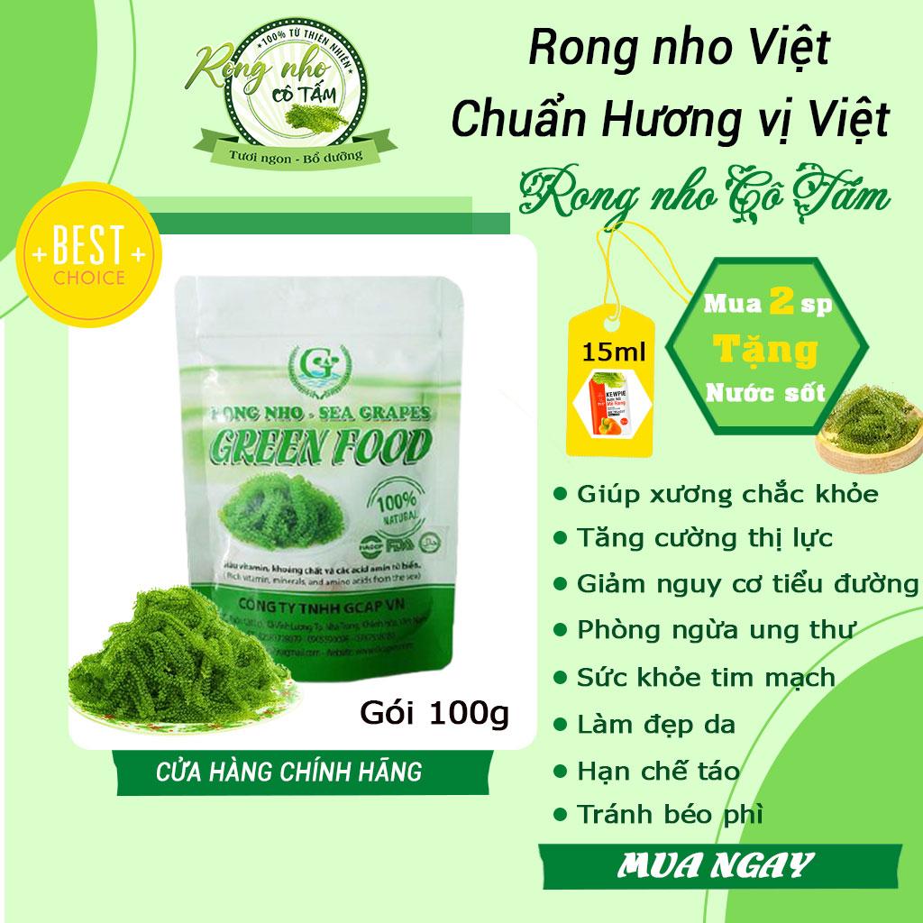 Rong nho, rong nho khô, 𝑭𝑹𝑬𝑬𝑺𝑯𝑰𝑷, tác dụng của rong nho tốt cho sức khỏe, túi zipper 100g, rong nho green food - hàng cao cấp(mua 2 tặng nước sốt)
