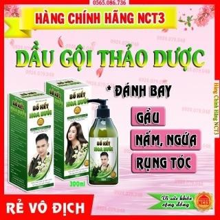 (FREESHIP) Dầu gội thảo dược bồ kết hoa bưởi NCT3 - sản phẩm chính hãng NCT3 trị gàu-ngứa-nấm-rụng tóc hiệu quả thumbnail