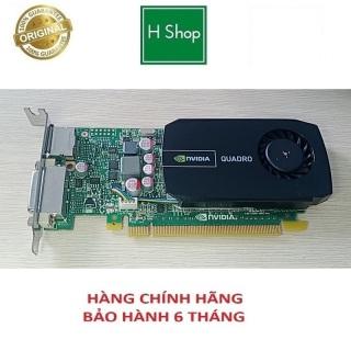 Card màn hình Nvidia Quadro 600 1Gb - 128bit GDDR3 chính hãng bảo hành 6 tháng thumbnail