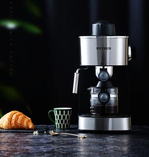 Máy pha cà phê capuchino, máy pha nhỏ gọn sang trọng tại nhà hoặc văn phòng mà vẫn giữ nguyên được hương vị cà phê thumbnail