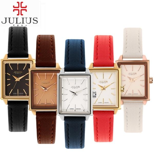 Đồng hồ nữ Hàn Quốc JULIUS JA-787 dây da mặt chữ nhật (Nhiều màu) bán chạy