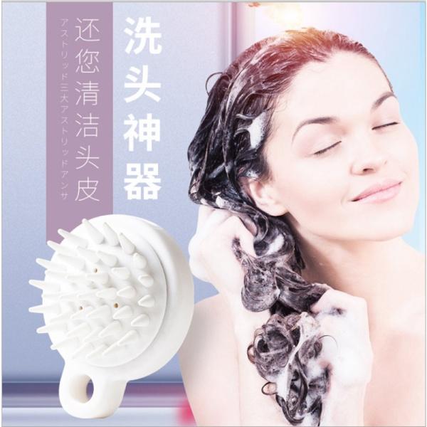 Lược gội đầu bằng silicon mát xa da đầu giảm rụng tóc kích thích mọc tóc nhập khẩu