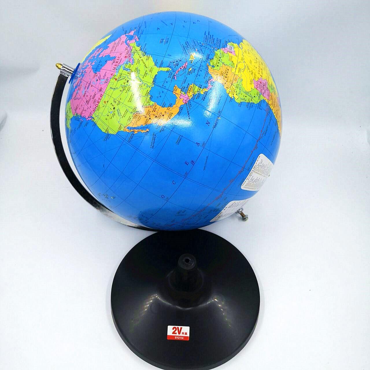 Mua Quả địa cầu - dụng cụ học tập cần thiết cho bé