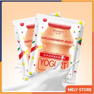 Combo 5 mặt nạ giấy dưỡng da YOGURT giúp dưỡng ẩm, trắng da, làm săn và tăng độ đàn hồi, chống lão hóa, cấp nước, phục hồi da, mặt nạ dưỡng trắng da giá rẻ nội địa Trung, mặt nạ giấy 3D Melystore SPU076 thumbnail