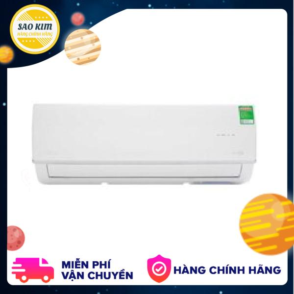 Bảng giá Máy lạnh Midea Inverter 1 HP MSAF-10CRDN8
