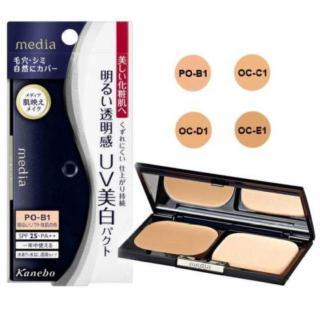 Phấn phủ siêu mịn Kanebo Media Whitening Powder Compact Foundation SPF25 PA++ 11g thumbnail