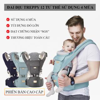 Địu em bé đa chức năng, địu ngồi đa năng Treppy 12 tư thế, đai địu em bé có đỡ cổ, ghế ngồi hộp tì để đồ tiện dụng chống gù cho bé yêu ( Bảo hành 12 tháng lỗi 1 đổi 1 trong 7 ngày ) thumbnail