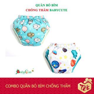 Combo 2 Quần bỏ bỉm chống thấm BabyCute size L (14-24kg) mẫu bé Trai thumbnail