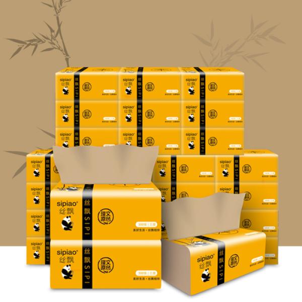 [Combo 3 gói ] giấy ăn gấu trúc SIPIAO 300 tờ