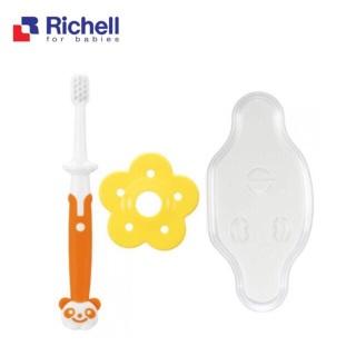 Bàn chải bước ba Richell (bé 12 tháng), sản phẩm tốt, chất lượng cao, cam kết như hình, an toàn cho sức khỏe người sử dụng thumbnail
