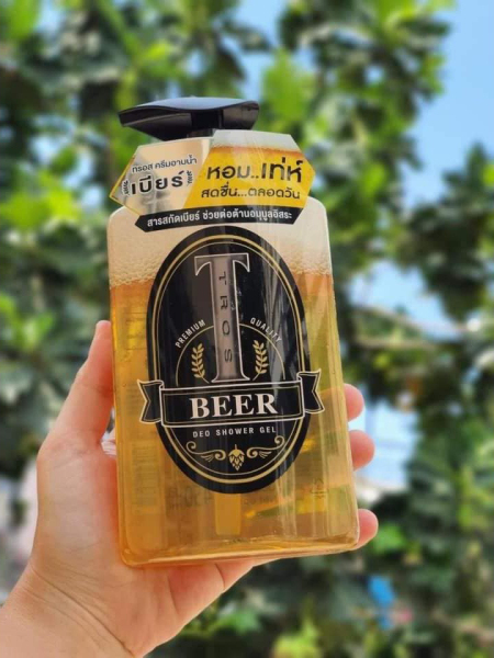 Sữa tắm nam Tros Thái Lan 450ml | Sữa tắm nam thơm lâu | Sữa tắm nam Thái Lan | Sữa tắm Tros